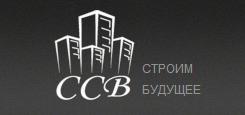 Фирма ССВ