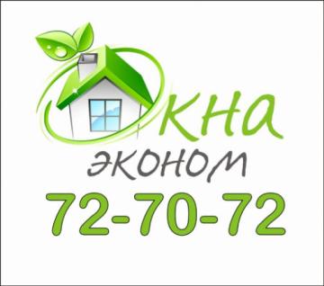 """Фирма Строительная компания """"ОКНА ЭКОНОМ"""""""