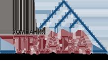 Фирма Триада