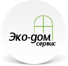 Фирма Эко-Дом Сервис