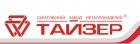 Фирма Тайзер-СВ