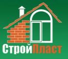 Фирма Строй-Пласт