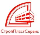 Фирма СтройПластСервис Пенза