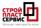 Фирма СтройПластСервис